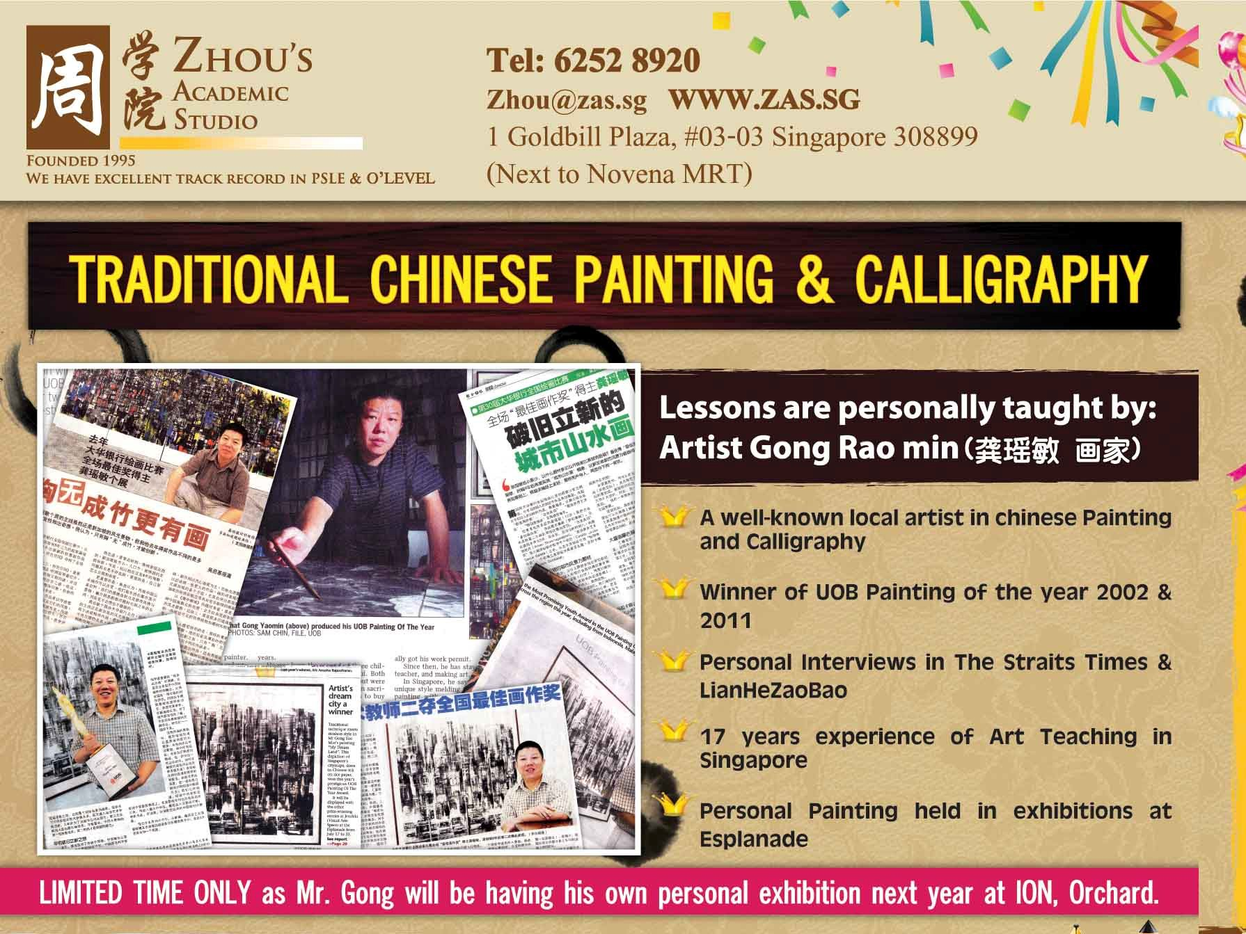 caligraphypainting