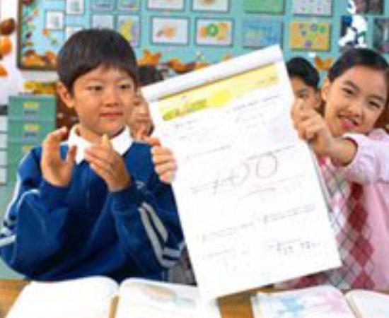 Primary School (Primary 2 – Primary 6)